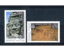 1993 - LOTTO/FRAS111CPN - FRANCIA -  UNESCO 2v. - NUOVI