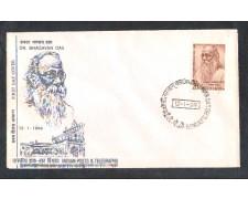 1969 - LOTTO/INDIA268FDC - INDIA - Dr. BHAGAVAN DAS - BUSTA FDC