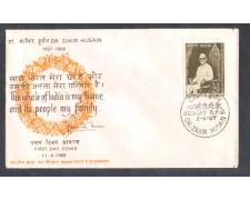 1969 - LOTTO/INDIA278FDC - INDIA - Dr. ZAKIR HUSAIN - BUSTA FDC