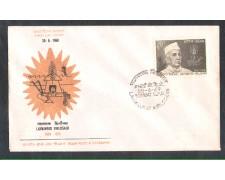 1969 - LOTTO/INDIA279FDC - INDIA - L. KIRLOSKAR - BUSTA FDC