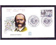1981 - LOTTO/FRA2151FDC - FRANCIA - J. OFFENBACH - BUSTA FDC