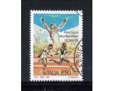 1995 - LOTTO/REP2222U - REPUBBLICA - GIOCHI MILITARI - USATO