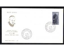 1980 - LOTTO/MLT602FDC - MALTA - DUN GORG - BUSTA FDC