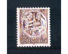1976 - LOTTO/NORV674N - NORVEGIA - 7,50 CHIESA DI HYLESTAD - NUOVO