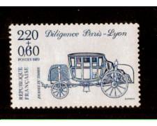 1989 - LOTTO/FRA2572N - FRANCIA - GIORNATA FRANCOBOLLO - NUOVO