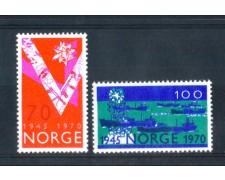 1970 - LOTTO/NORV563CPN - NORVEGIA - ANNIVERSARIO LIBERAZIONE - NUOVI