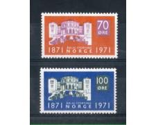 1971 - LOTTO/NORV578CPN - NORVEGIA - PARLAMENTO NORVEGESE - NUOVI