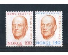 1973 - LOTTO/NORV621CPN - NORVEGIA - COMPLEANNO RE OLAV - NUOVI