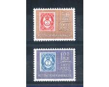 1972 - LOTTO/NORV597CPN - NORVEGIA - CENTENARIO FRANCOBOLLI - NUOVI
