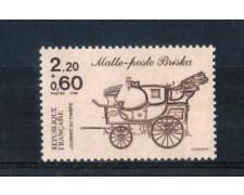 1986 - LOTTO/FRA2409N - FRANCIA - GIORNATA FRANCOBOLLO - NUOVO