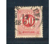 1872 - LOTTO/SVE24IU1  - SVEZIA - 50o. ROSA - USATO