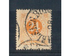 1872 - LOTTO/SVE22U1 - SVEZIA - 24 ORE GIALLO - USATO