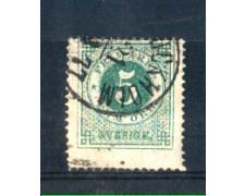1872 - LOTTO/SVE18U - SVEZIA - 5 ORE VERDE - USATO