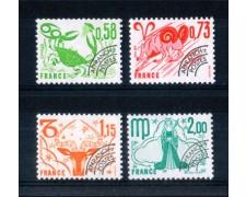 1978 - LOTTO/FRAP153CPN - FRANCIA - PREANNULLATI  SEGNI ZODIACO 4v.