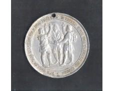 1891 - LOTTO/MDSTR10 - SVIZZERA - COMMEMORATIVA DELLA FESTA FEDERALE