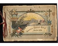 SVIZZERA - 1896 - LOTTO/10483 - ESPOSITION NATIONALE SUISSE