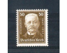 1927 - LOTTO/GER397L - GERMANIA REICH - 50p.  HINDENBURG - LINGUELLATO