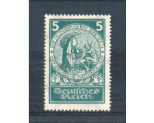 1924 - LOTTO/GER344L - GERMANIA REICH - 5+15p. BENEFICIENZA - LINGUELLATO