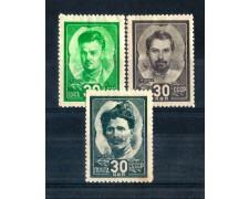 1944 - LOTTO/RUS930CPN - UNIONE SOVIETICA - EROI DELLA GUERRA - NUOVI
