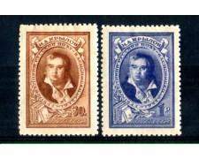 1944 - LOTTO/RUS946CPN - UNIONE SOVIETICA - A.KRYLOV - NUOVI