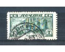 1927 - LOTTO/RUS387U - RUSSIA - 7 k. RIVOLUZIONE - USATO