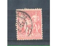 1876/81 - LOTTO/FRA71U - FRANCIA - 75c. CARMINIO - USATO
