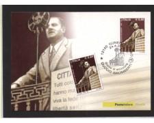 2007 - LOTTO/10561ZM - REPUBBLICA - DUCCIO GALIMBERTI - CARTOLINA MAXIMUM