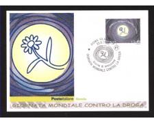 2005 - LOTTO/10576ZM - REPUBBLICA - CONTRO LA DROGA - CARTOLINA MAXIMUM