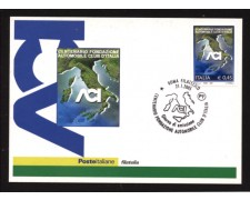 2005 - LOTTO/10577ZM - REPUBBLICA - CENTENARIO A.C.I. - CARTOLINA MAXIMUM