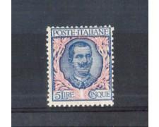1901 - LOTTO/REG78N - REGNO - 5 LIRE FLOREALE - NUOVO