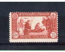 1931 - LOTTO/REG10598 - REGNO - 75 CENT. S. ANTONIO  DENTELLATURA 12 - NUOVO