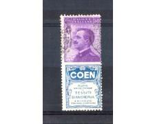1924 - LOTTO/REGPB10U - REGNO - 50 CENT. COEN - USATO
