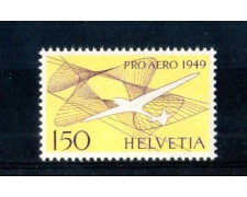 1949 - LOTTO/SVIA44N - SVIZZERA - POSTA AEREA - PRO AEREO - NUOVO