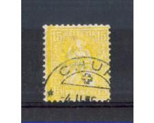 1881 - LOTTO/2674A - SVIZZERA - 15 CENT. GIALLO - USATO