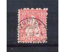 1881 - LOTTO/10612U - SVIZZERA - 10 CENT. ROSA - USATO