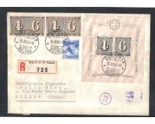 1943 - LOTTO/10617 - SVIZZERA - CENTENARIO DEL PRIMO FRANCOBOLLO - BUSTA VIAGGIATA