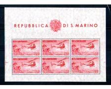 1961 - LOTTO/2646FN - SAN MARINO - 1000 LIRE ELICOTTERO FOGLIETTO - NUOVO