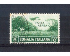 1936 - LOTTO/10654U - SOMALIA ITALIANA  - 5 LIRE POSTA AEREA PITTORICA - USATO