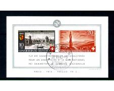 1942 - LOTTO/10656U - SVIZZERA - PRO PATRIA CITTA' DI GINEVRA - FOGLIETTO USATO