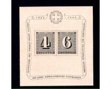 1943 - LOTTO/10657N - SVIZZERA - CENTENARIO FRANCOBOLLO - FOGLIETTO NUOVO