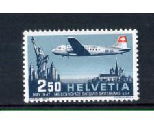 1947 - LOTTO/SVIA41N - SVIZZERA - POSTA AEREA PRIMA LINEA AEREA - NUOVO