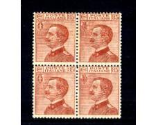 1920 - LOTTO/REG112NQ - REGNO - 85 CENT. BRUNO ROSSO - QUARTINA NUOVA