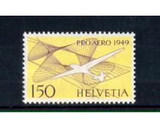 1949 - LOTTO/SVIA44L - SVIZZERA - POSTA AEREA PRO AEREO - LING.