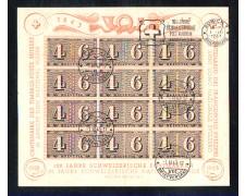 1943 - LOTTO/10667U - SVIZZERA - CENTENARIO FRANCOBOLLI  FOGLIETTO 12v. - USATO