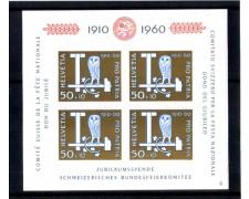 1960 - LOTTO/SVIBF17N - SVIZZERA - CINQUANTENARIO PRO PATRIA FOGLIETTO - NUOVO