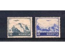 1948 - LOTTO/SVIA43CP - SVIZZERA - POSTA AEREA 2v. - MISTA