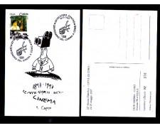 ITALIA - 1997 - LBF/3416 - CENTENARIO DEL CINEMA A COMO - CARTOLINA
