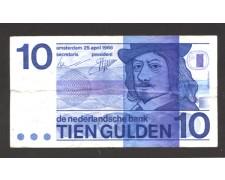 OLANDA - 1968 - LOTTO/10523 - 10 GULDEN FRANS HALS
