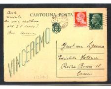 1943 - LOTTO/10701 - RSI - CARTOLINA POSTALE VINCEREMO
