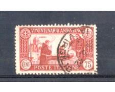 1931 - LOTTO/10707 - REGNO - 75 Cent. S.ANTONIO  DENTELLATURA 12 - USATO